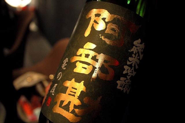 150119-karasawa-019-S.jpg