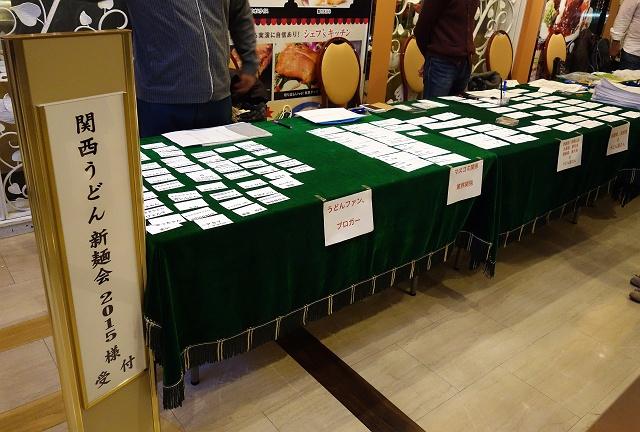 150125-sinmenkai-004-S.jpg
