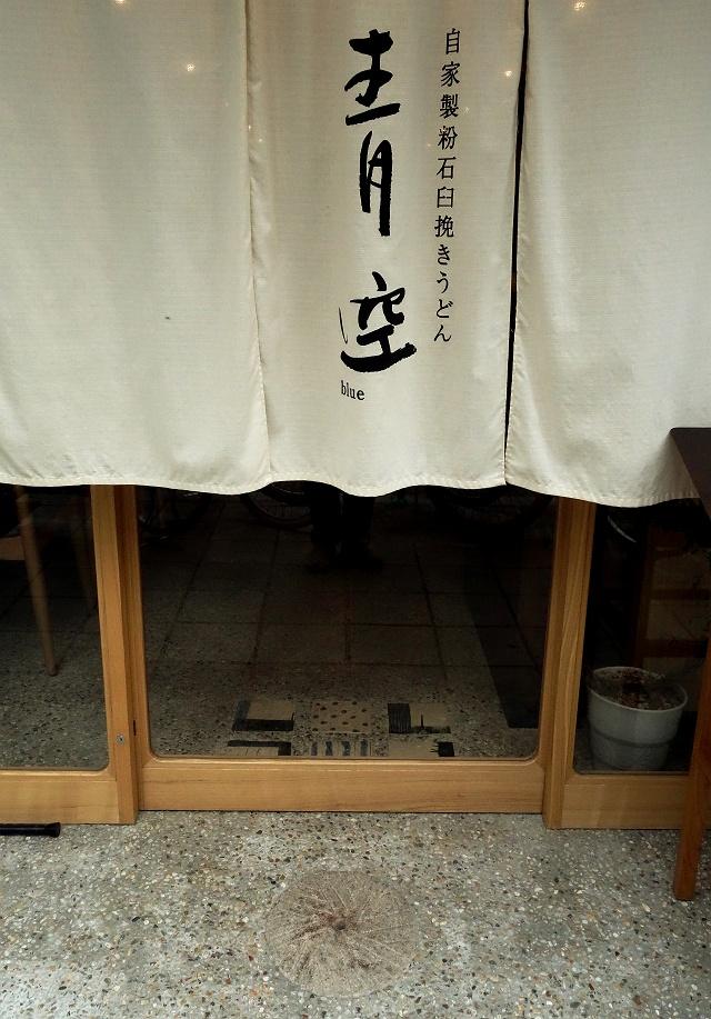 150126-aozora-003-S.jpg