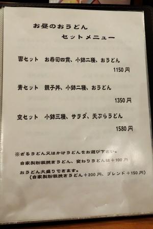 150126-aozora-014-S.jpg