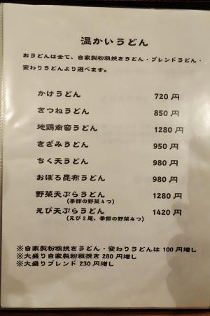 150126-aozora-016-S.jpg