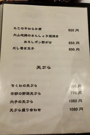 150126-aozora-019-S.jpg