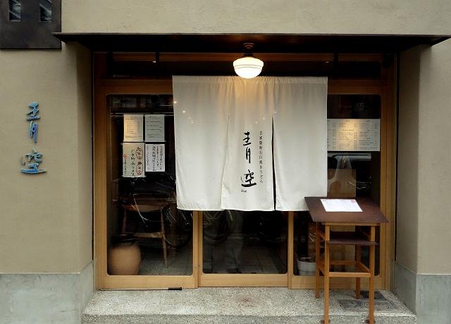 150126-aozora-028-S.jpg