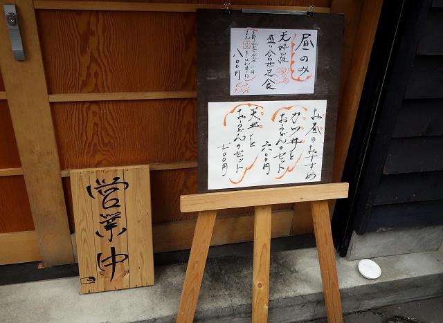 150126-sanku-002-S.jpg
