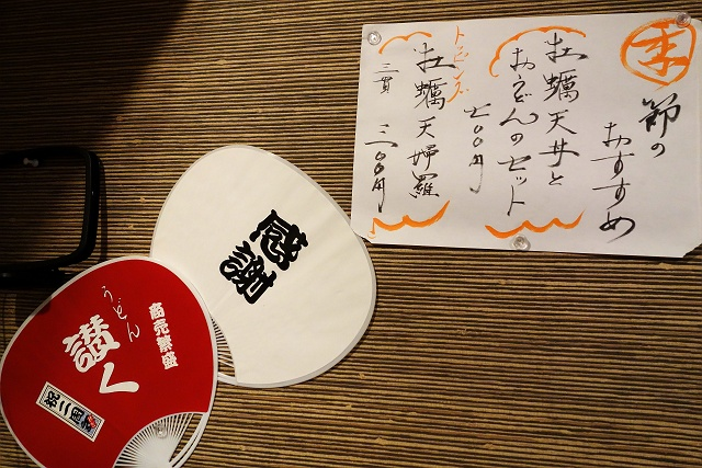 150126-sanku-004-S.jpg