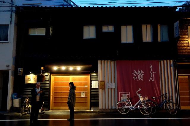 150127-sanku-002-S.jpg