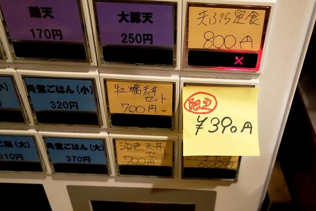150127-sanku-008-S.jpg