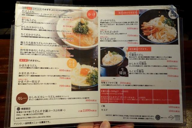 150202-imayuki-009-m.jpg