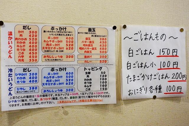 150207-honoka-005-S.jpg
