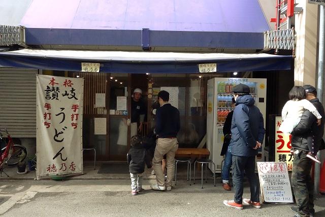 150207-honoka-011-S.jpg