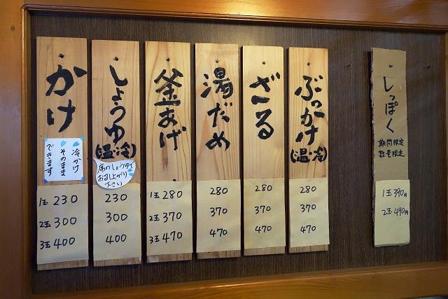 150214-ueno-006-S.jpg