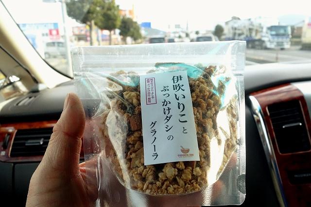 150214-yosiya-015-S.jpg
