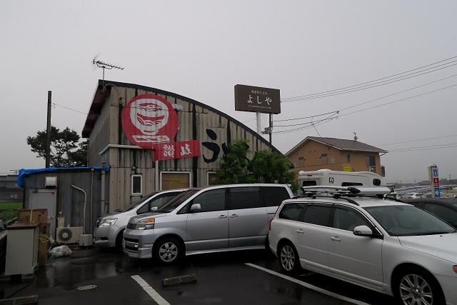 150719-よしや-002-S