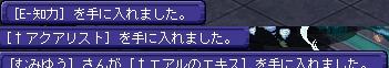 インクリ1