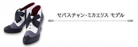 item_intro_01.jpg
