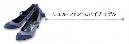 item_intro_03.jpg