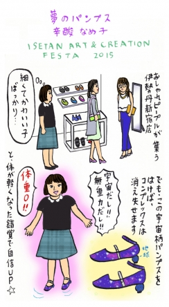 manga3a_20150810113111cb2.jpg