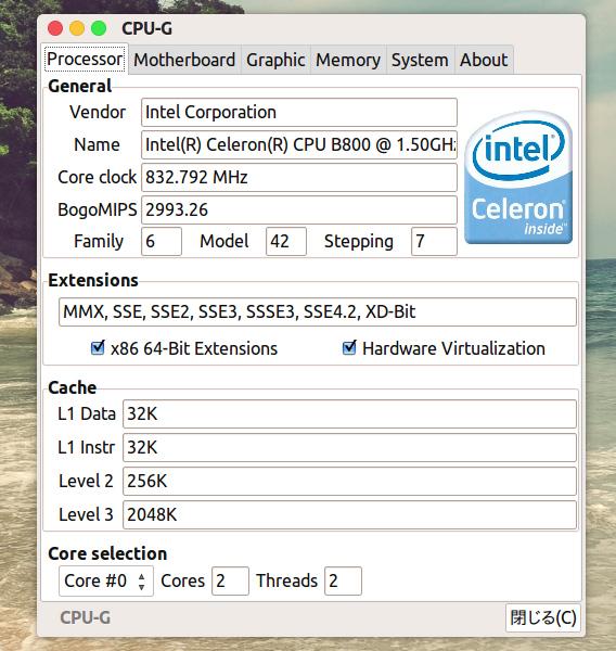CPU-G 0.11 Ubuntu 15.04 CPUの詳細情報
