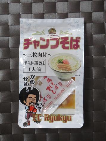 株式会社サン食品 チャンプそば ~三枚肉付~ 001