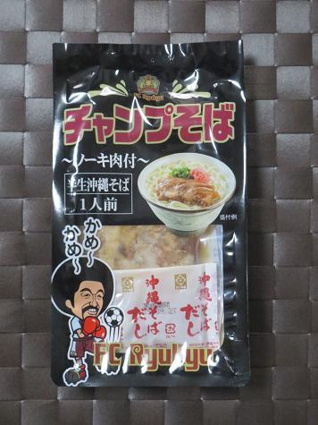 株式会社サン食品 チャンプそば ~ソーキ肉付~ 001