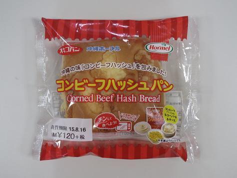 オキコ(株) コンビーフハッシュパン 001