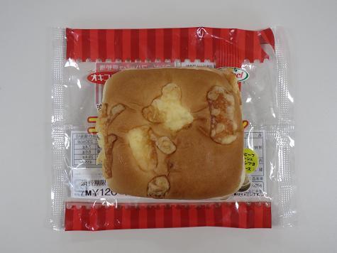 オキコ(株) コンビーフハッシュパン 004