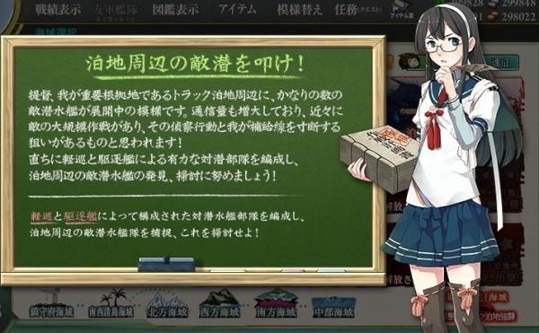 2015fuyu_01_01.jpg