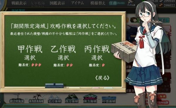 2015fuyu_01_02.jpg