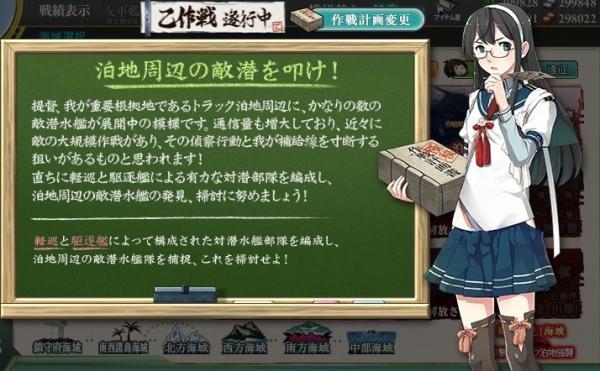 2015fuyu_01_04.jpg
