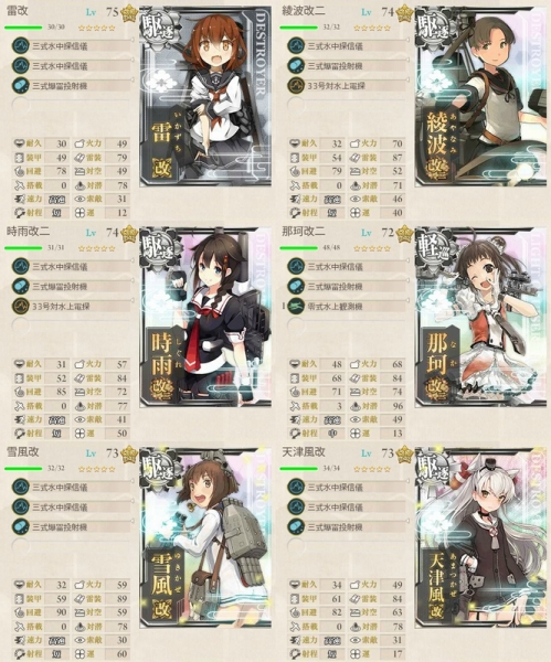 2015fuyu_01_05.jpg