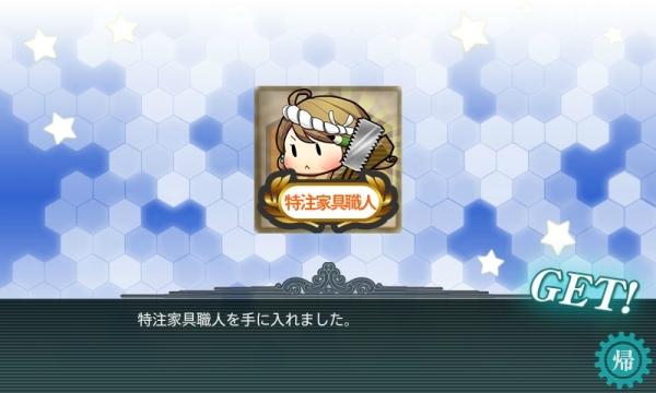 2015fuyu_01_19.jpg