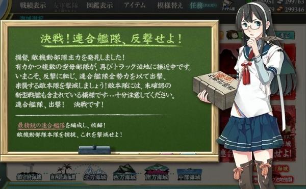 2015fuyu_05_01.jpg