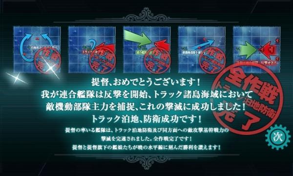 2015fuyu_05_23.jpg