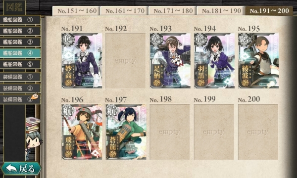 ashigarakaini_07.jpg