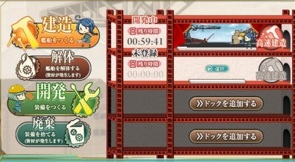 oogatayahagi_01.jpg