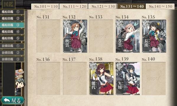 oogatayahagi_03.jpg