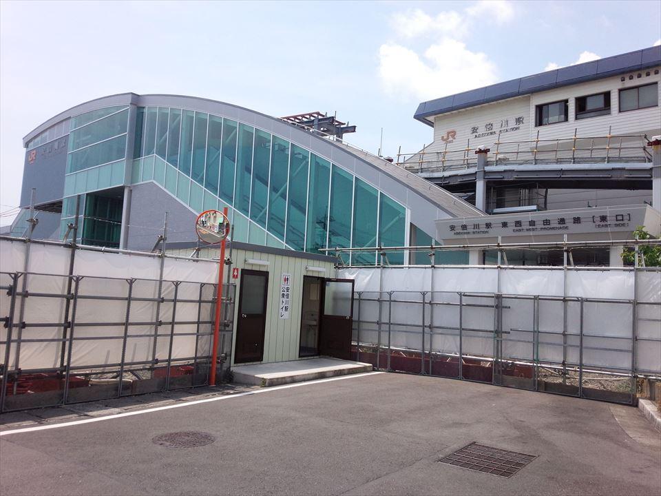 建設中@静岡 安倍川駅周辺