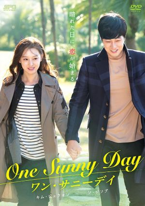 One Sunny Day