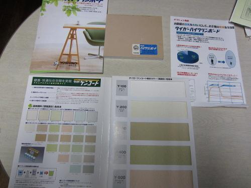 kennkoto270228a.jpg