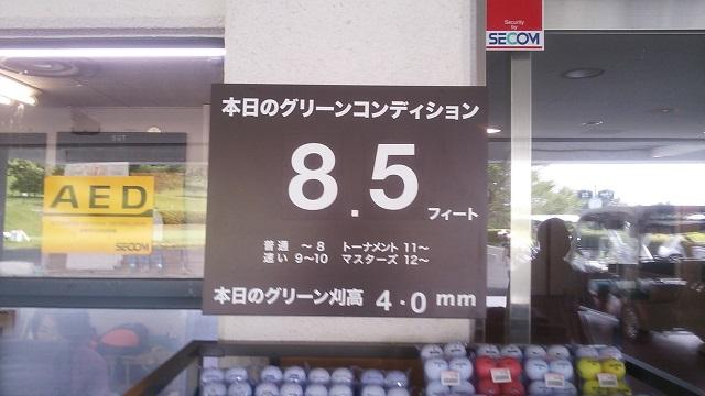 150729 赤坂CC② ブログ用