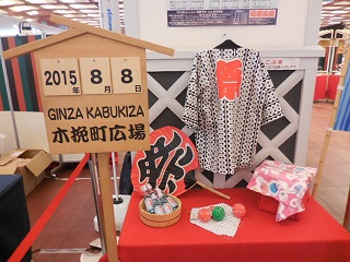 2015noryo2.jpg