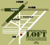 loftmap_2015080722562155c.jpg