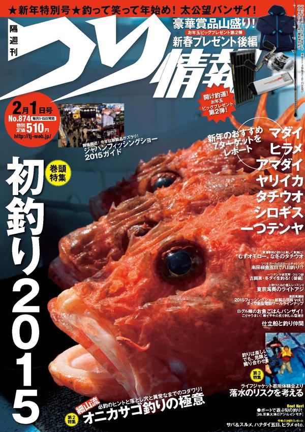 cover150201.jpg