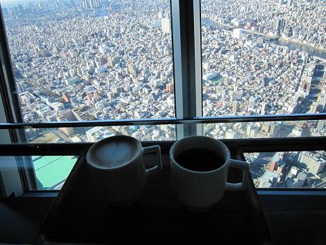 このロケーションでコーヒー400円台はお買い得(^^)