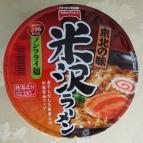 東北の味 米沢ラーメン 91 円