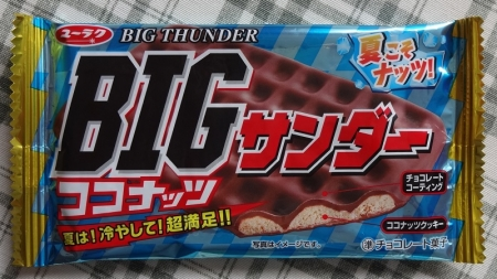 夏こそナッツ ビッグサンダーココナッツ 54円