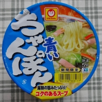青いちゃんぽん 95円