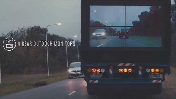 透明トラックとはなにか