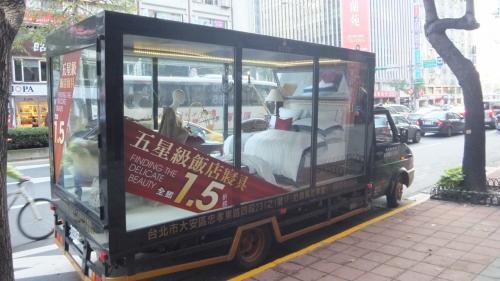 昔から存在していた透明トラック