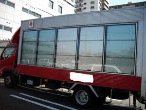 透明トラックの画像1